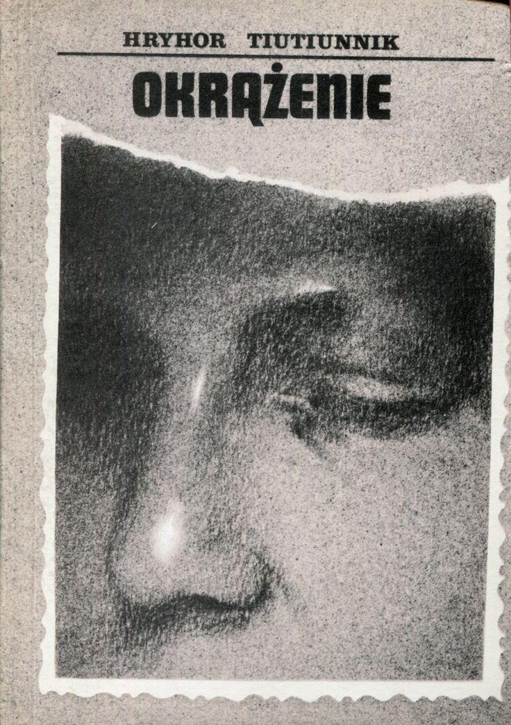 """""""Okrążenie"""" (Okrużenije) Hryhor Tiutiunnik Translated by Aleksander Bogdański Cover by Zygmunt Zaradkiewicz Published by Wydawnictwo Iskry 1979"""