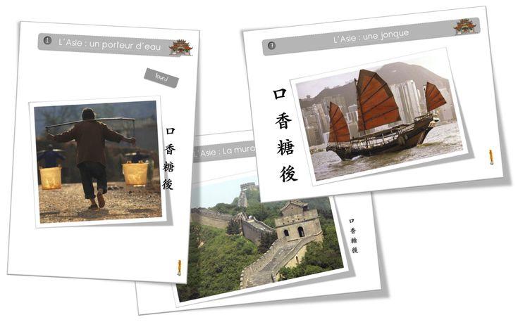 Et si on voyageait …en Chine avec Loup !   Bout de Gomme
