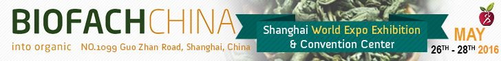 The 10th BIOFACH CHINA will be held from May 26 to 28, 2016 at Shanghai World Expo Exhibition &Convention Center. BIOFACH CHINA is the daughter show of BIOFACH, the world's biggest organic trade fair annually held in Nürnberg, Germany.