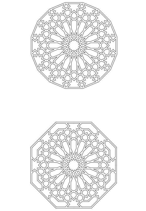Selçuklu Yıldızı , Osmanlı desen , Persian Ornament ,