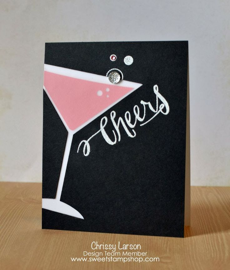 cheers martini card