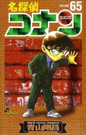 Book 65