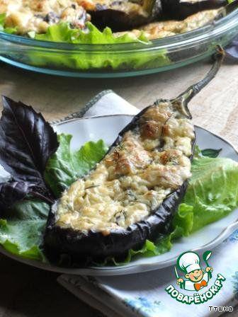 Кучерикас - баклажаны, запеченные с сыром (творог, сыр, баклажаны)