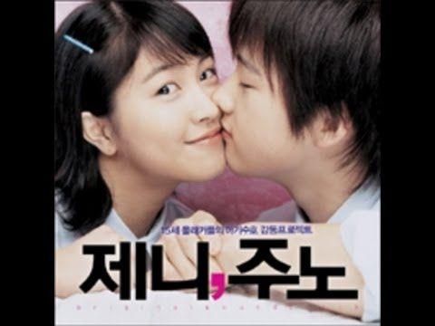 (KoreanMovie) Jenny and Juno - English subtitles  Full Movie - YouTube