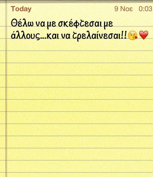 greek lovers greek quotes greek posts texts life love ,