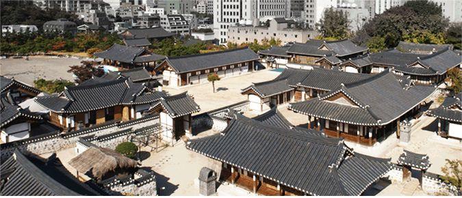 Namsangol Traditional Korean Village