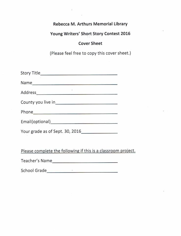 Cover sheet for Young Writersu0027 Short Story Contest Deadline Sept - email cover sheet