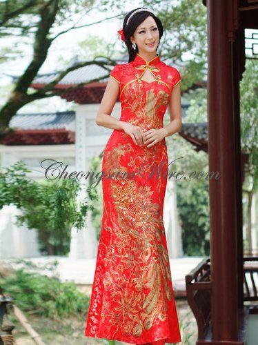 Cheongsam boutique cheap boutique of brilliant red phoenix for Discount wedding dresses phoenix