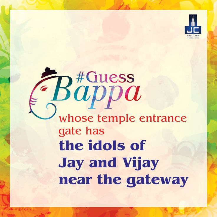 Hurry! Last day to #GuessBappa and win amazing prizes. Here is the last question of the contest:  The Ganesh temple has a huge and beautiful entrance gate with the idols of Jay and Vijay are present near the gateway. #GuessBappa