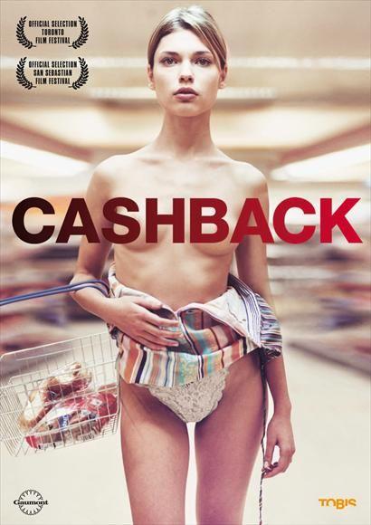 foreign films, grocery store, infatuation, wild ride, Indie film, great movies, Cashback, Kerosene, Georgia Unity