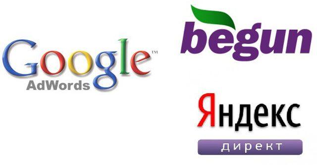 Интернет-профессия: специалист по контекстной рекламе  Удалённая работа специалистом по контекстной рекламе подойдёт креативным людям, умеющим работать в Яндекс.Директе, Google AdWords или Бегуне.