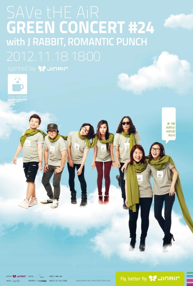GREEN CONCERT #24 with J RABBIT, ROMANTIC PUNCH (NOV 18, 2012) #JinAir #jinair #SAVetHEAiR