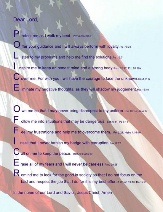 Labor Day, Veteran's day - Police Appreciation Ideas: Write the Policeman's prayer and frame it for the station. Description from pinterest.com. I searched for this on bing.com/images