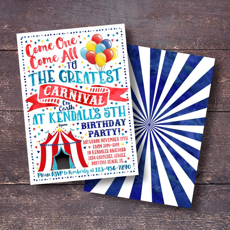Carnival Invitation, Carnival Birthday Invitation, Circus Invitation, Circus Birthday Invitation, Carnival Party, Carnival Birthday by BloomberryDesigns on Etsy https://www.etsy.com/listing/489325019/carnival-invitation-carnival-birthday