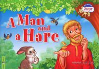 A Man and a Hare