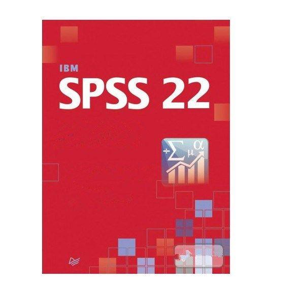 spss 20 full cracked