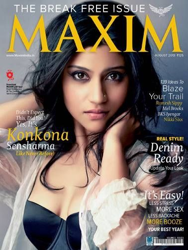 Konkona Sen Sharma on The Cover of Maxim Magazine - August 2013.