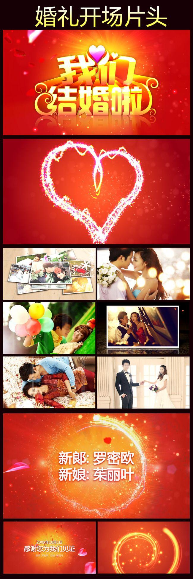 17 best ideas about 結婚式 Ppt テンプレート on Pinterest | 電子 ...