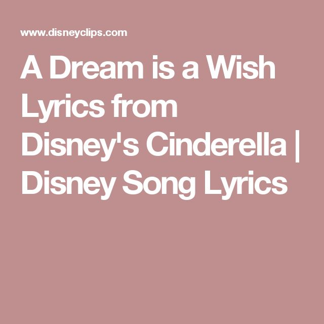 Be Our Guest Lyrics Sheet Music: 17 Best Ideas About Disney Song Lyrics On Pinterest