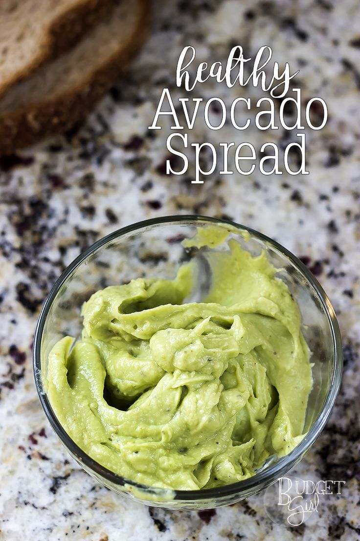 This healthy avocado spread adds moisture and extra flavor to any sandwich. It can be used in place of mayonnaise or just as a vegetable dip.