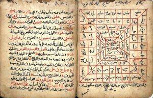 Pages from Ahmad al-Bunis forbidden picatrix Shams al-Ma'arif al-Kubra