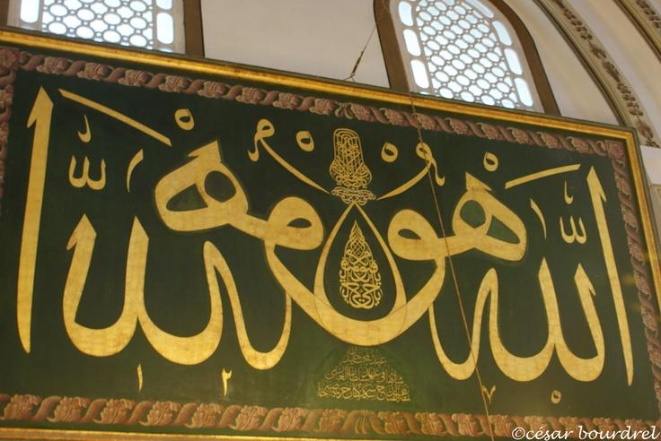 Allah Hu, here it is displayed in the Ulu Cami in Bursa, Turkey
