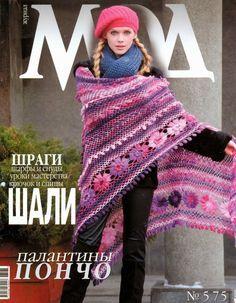 Irish crochet &: ЖУРНАЛ МОД 575