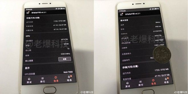 Meizu Pro 6S and Meizu M5 Specs, Images Leaked
