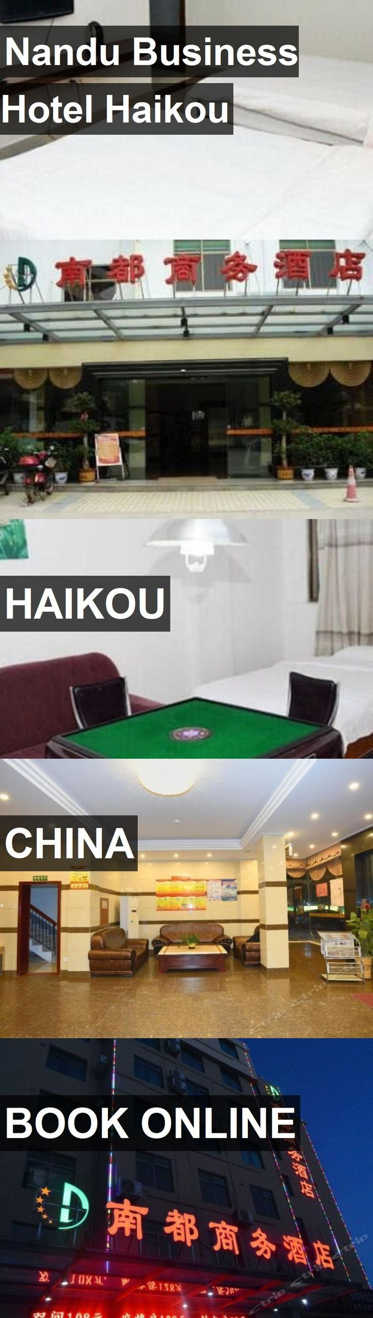 Nandu Business Hotel Haikou in Haikou, China. For more information, photos, reviews and best prices please follow the link. #China #Haikou #travel #vacation #hotel