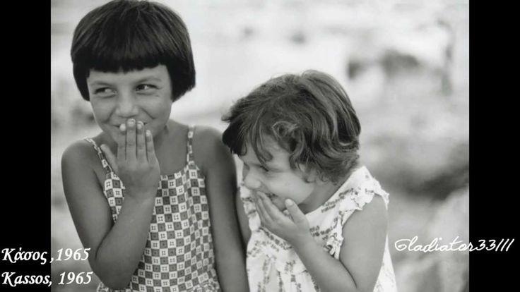 Ελλάδα (1954-1965), Χρόνια Αθωότητας - Greece , Years of innocence