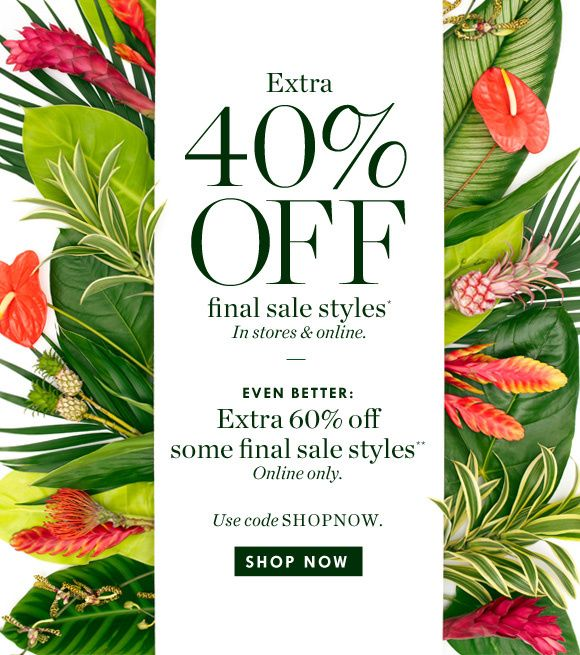 Jcrew email in Digital