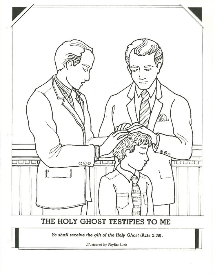 Primary 2 Manual Lesson 13 The Gift of the Holy Ghost Can