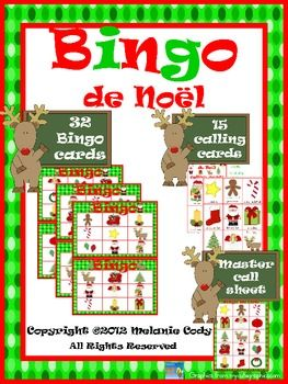 BINGO game for primary FSL students.This pack includes:32 different Bingo cards with Christmas images (3x3 grid - simple enough for younger students)16 calling cards (Christmas images and words)Master call sheetCut and separate Bingo cards (2 Bingo cards per 8  x 11 page).