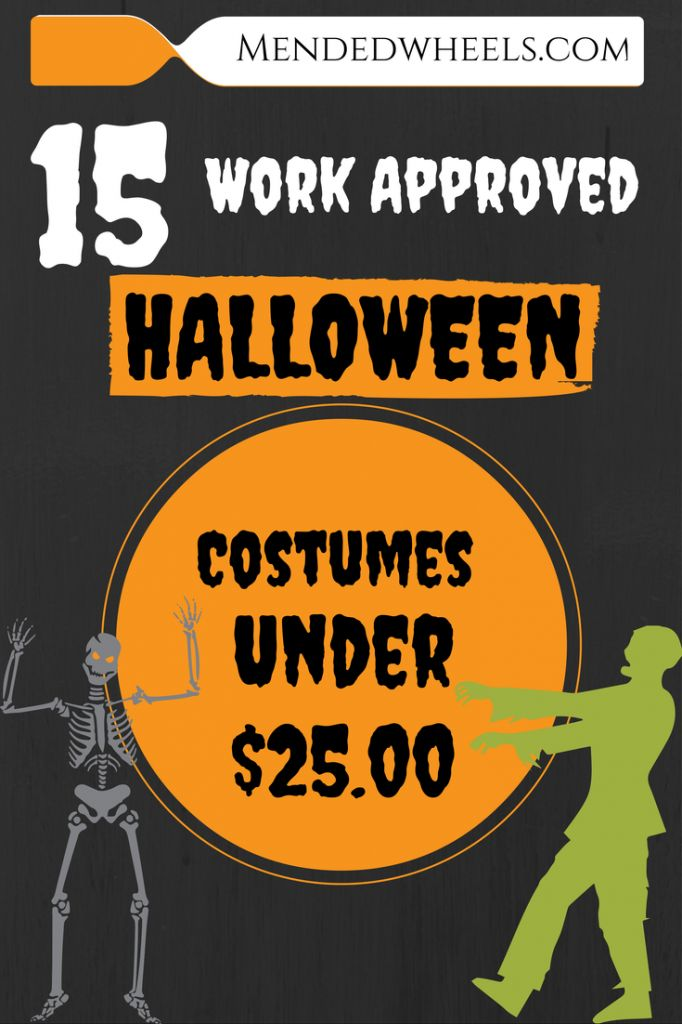 Check out these links for great costumes at an affordable price and while they're on clearance!
