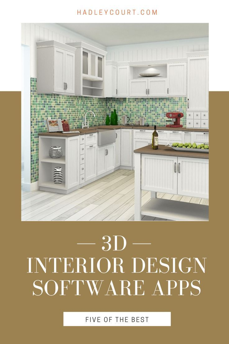 Compared 5 Of The Best 3d Interior Design Software Apps 3d