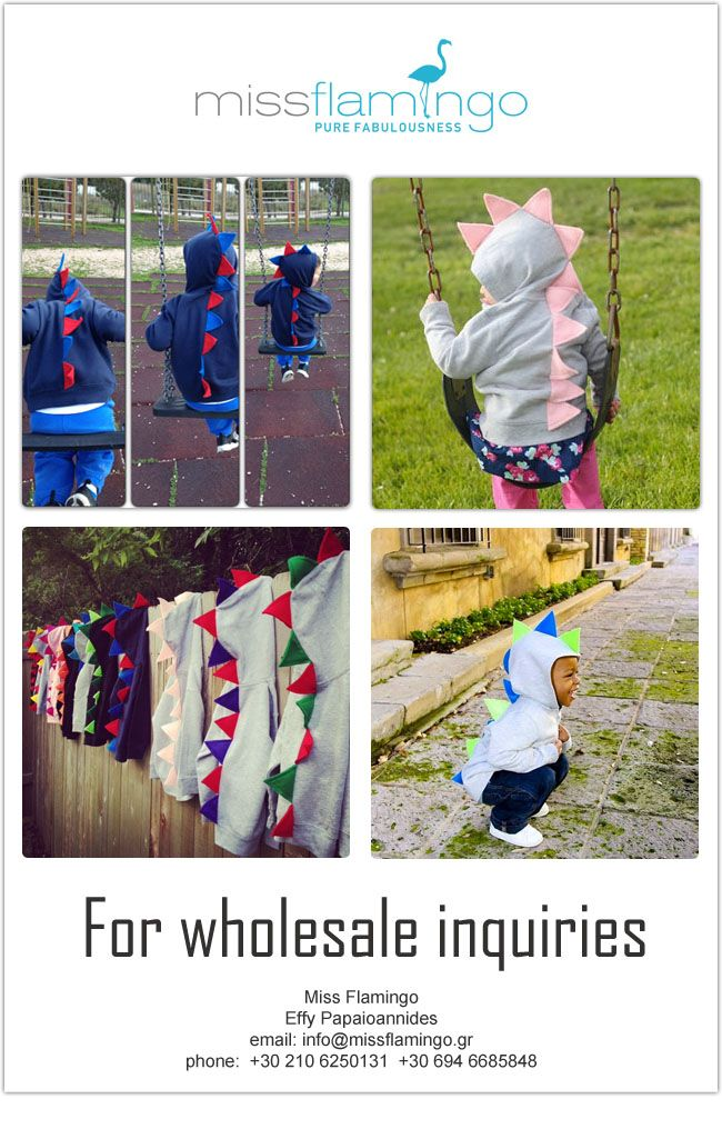 Dino Hoodies Kids Fashion & Wholesale by missflamingo.gr