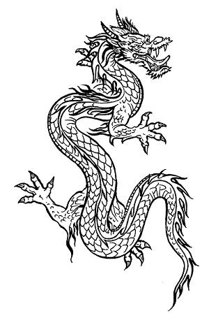 The dragon on Randall's back