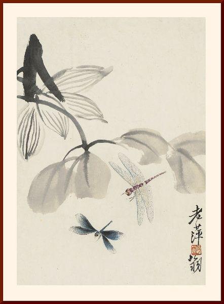 古云的相册-历代名画记之齐白石(花鸟)