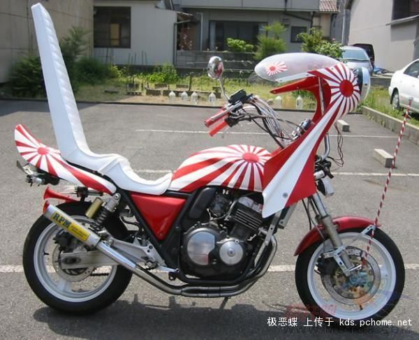 69 Best Bosozoku Images On Pinterest Japan Style Motorcycles