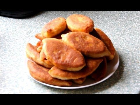 Легкие пирожки на кефире (без дрожжей) - YouTube