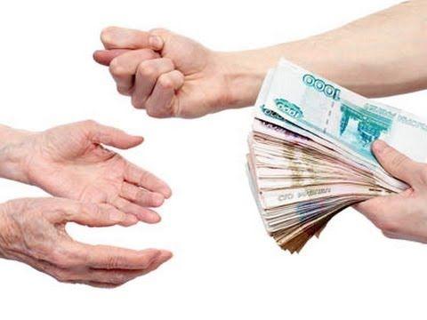 договор займа денег под проценты