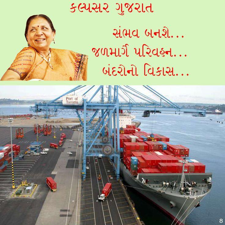 Transportation and Ports... Kalpsar Gujarat