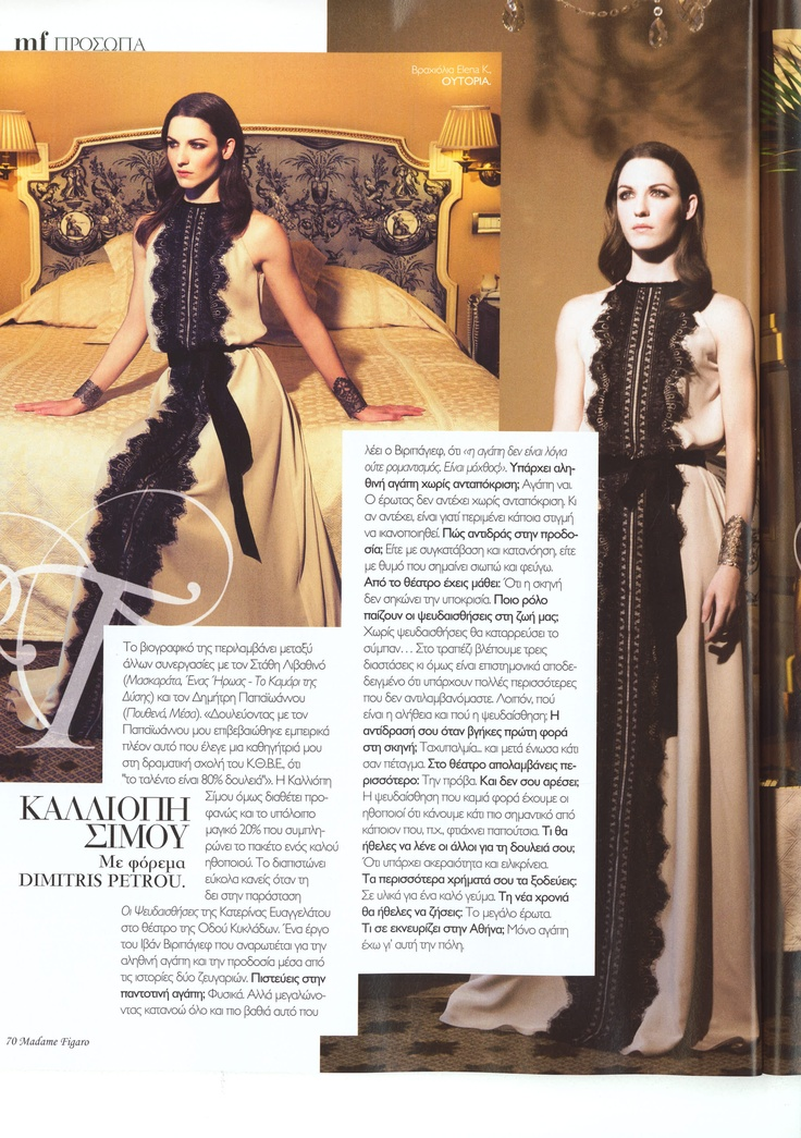 Elena Kougianou Lace Cuffs at Madame Figaro,Jan'13
