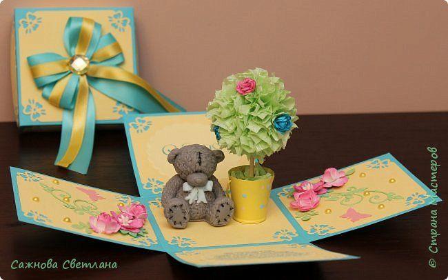 Скрапбукинг Упаковка День рождения Аппликация Бумагопластика Бумажные тортики приглашения и magic box на день рождения девочки Бумага фото 10