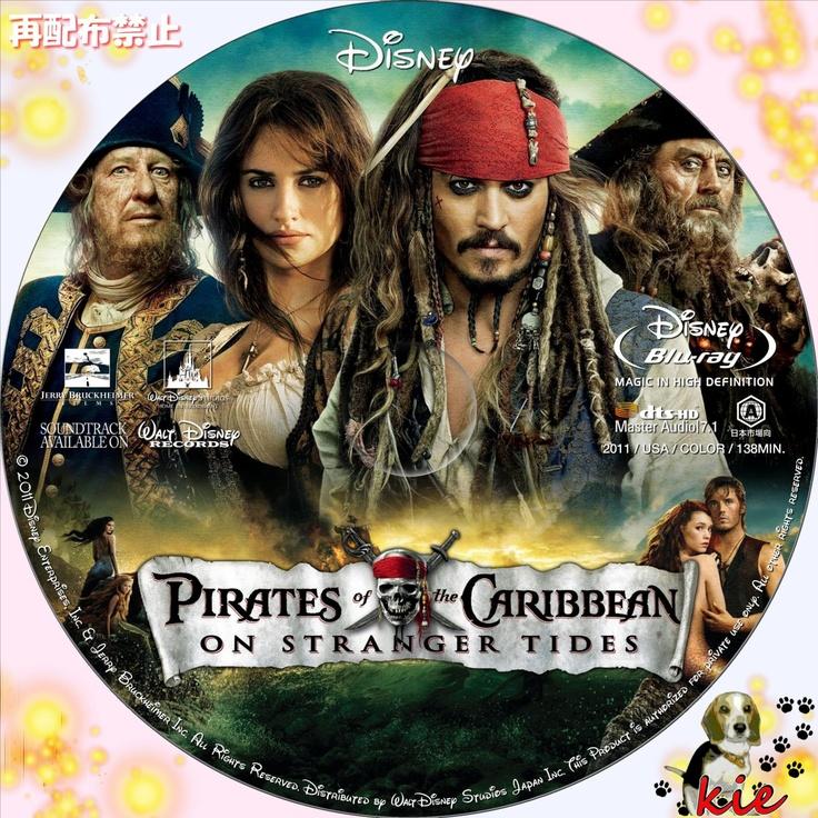 Pirates of the Caribbean」のお...