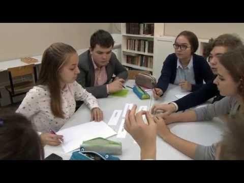 Интерактивные приёмы словарной работы - YouTube