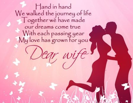 Love Birthday Quotes For Wife Happy Birthday Quotes Wishes