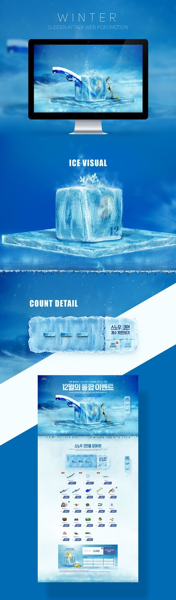 Ice cube theme website concept #inspirtion #visual #layout #ice #web #design