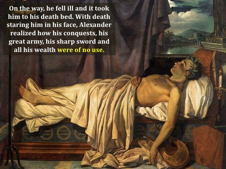 alexander the great quotes death