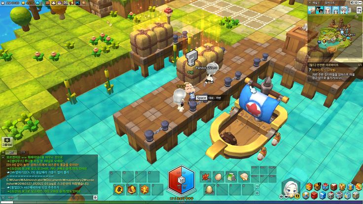 MapleStory 2: Interactions with Townspeople 1